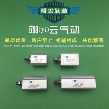CDQ2B16-5DZ CDQ2B16-10DZ CDQ2B16-15DZ SMC pneumatics pneumatic cylinder Pneumatic tools Compact cylinder cdq2b25 20dz cdq2b25 25dz cdq2b25 30dz smc pneumatics pneumatic cylinder pneumatic tools compact cylinder