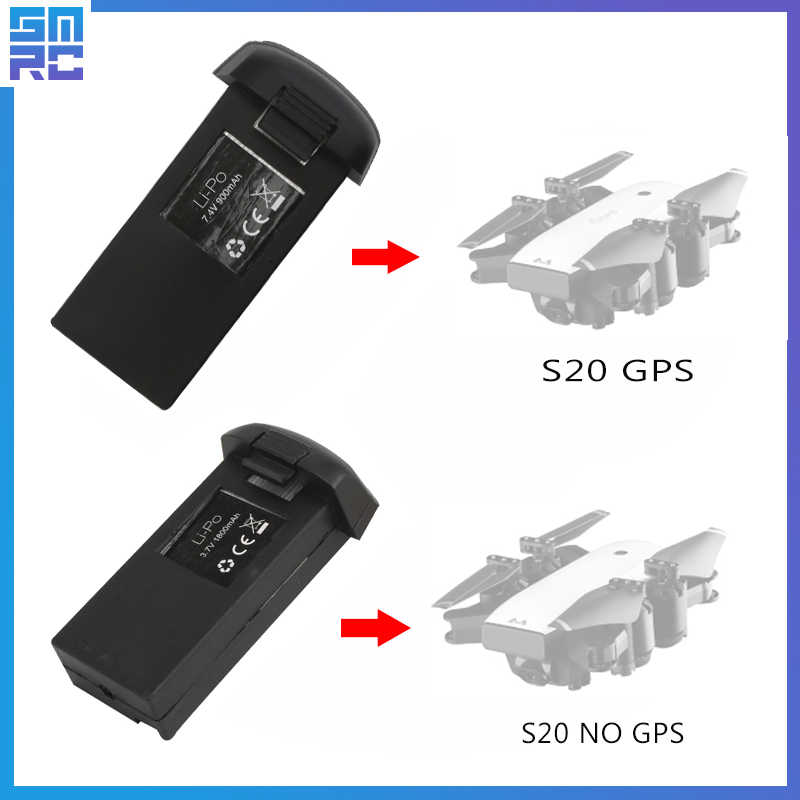 SMRC S20 drone no GPS or GPS accessories 3.7V 1800 7.4V 900 mAh battery long action time motor parts propellers Protective frame