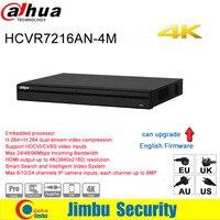 Dahua цифровой видео регистраторы 4 К к 4MP 16CH HCVR7216AN 4M поддержка HDCVI/CVBS видео входы каждый канал до 8MP