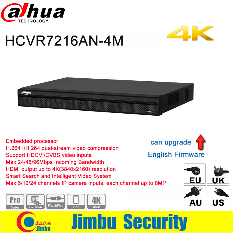 Dahua digital video recorder 4K 4MP 16CH HCVR7216AN-4M support HDCVI/CVBS video inputs each channel up to 8MP