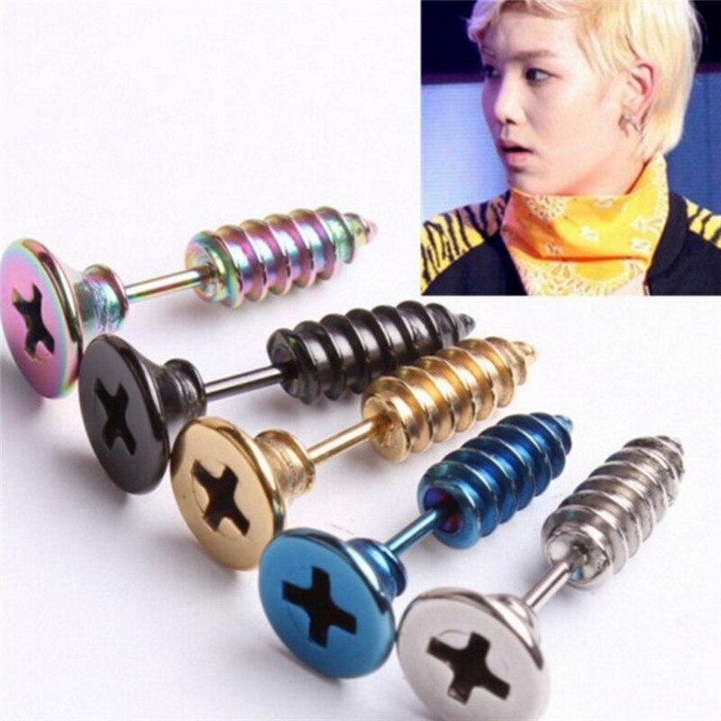 1Pair Stainless Steel Steampunk Screw Stud Earrings Body Piercing Ear Stud for Men Women Anti Allergic Jewelry Fashion ...