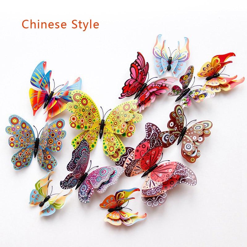 Chinese st