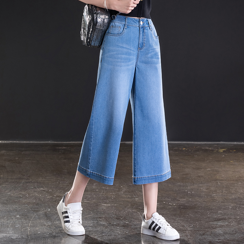 shangege ankle length Jeans women loose 2019 summer new high waist   wide     leg     pants   casual straight   pants     pants