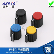 KNP-13-6.0 potentiometer bakelite plastic color knob rotary switch intercom volume adjustment cap