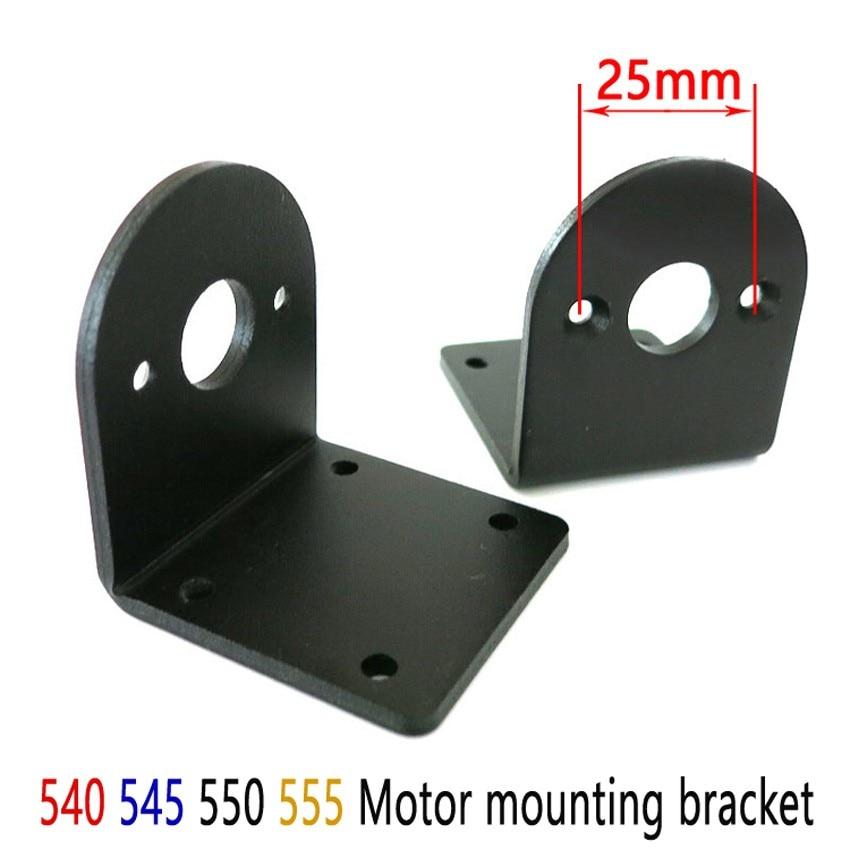 555/550/545/540 5 Series Motor Mount Aluminum Motor Mount Motor mounting bracket dc 3v6v12v24v36v48v