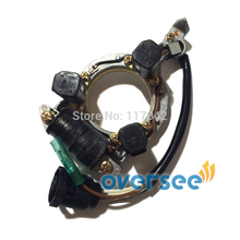 OVERSEE 6H3-85510-A1-00 Outboard Starter For Yamaha,Pursun Outboard Engine 60HP E60MLHY GENERATOR