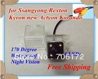 Nightvision 4LED CCD HD Special Car Rear View Khoản sao lưu Máy Ảnh cho Ssang yong Kyron Rexton waterproof vận chuyển miễn phí