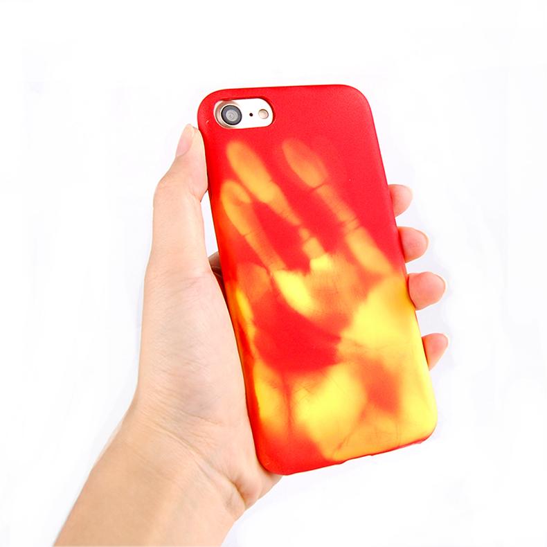 hot case (3)