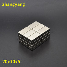 Free Shipping 100PCS 20mm x 10mm x 5mm Strong Block Magnets 20*10*5 Rare Earth Neodymium 20x10x5 NEW Art Craft Connection(China)