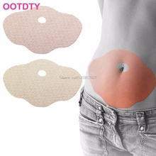Cosmetics Wonder Belly Abdomen