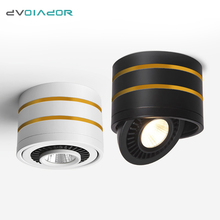 DVOLADOR Dimmable Surface Mounted LED COB Downlight 360 Degree Rotating Spot Light 15W/9W/7W/5W Lamp with Driver