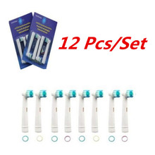 Wholesale 4 Or 8 Or 12 PCS / SET ELECTRIC COMPATIBLE REPLACEMENT TOOTHBRUSH HEADS for Oral B Models Fast Shipping SMRP
