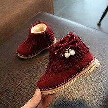 Г. Зимние модные ботинки для маленьких девочек плюшевые теплые зимние ботинки Детская Хлопковая обувь бахрома обувь для принцессы с бантом Нескользящая спортивная обувь