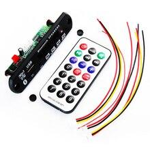 Новое поступление Беспроводной Bluetooth 12V MP3 WMA декодер доска звуковой модуль TF USB радио для автомобиля