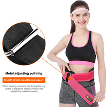 Weightlifting Belt Support Waist Belt Fitness Training Protection Bodybuilding Protective Gear For Powerlifting Gym Workout