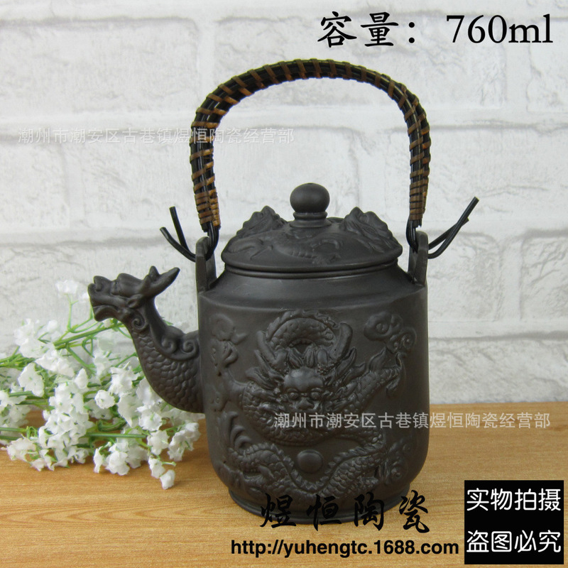 of direct selling wholesale recommended super capacity girder pot of antique teapot carving dragon pot of 760 ml|Teapots| |  - title=