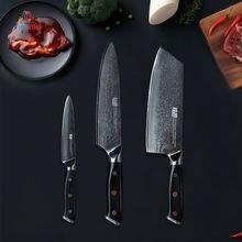 Набор дамасских ножей findking g10 7 дюймов 8 Дюймов 5 67 слоев