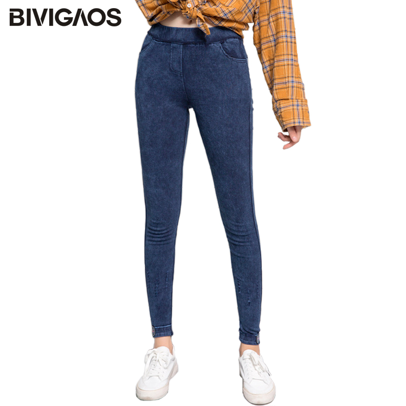 BIVIGAOS Women's Autumn New Labeling Jeggings Skinny Slim Worn Ripped Hole Jeans Leggings For Women Jeans Pencil Pants Plus Size