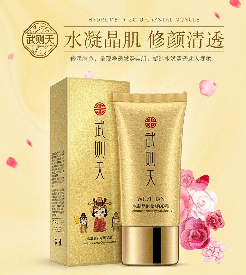 L'eau de Wu zetian coagule un correcteur hydratant rafraîchissant BB crème pour protéger les produits de maquillage nude naturels. - 2