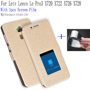 For Letv Leeco Le Pro3 X720 X7