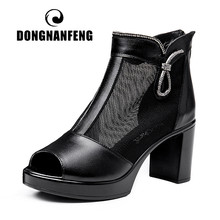 DONGNANFENG Women Mother Ladies Female Genuine Leather Mesh Shoes Sandals High Heel Ankle Zipper Summer Bling Size 35-40 MLD-801(China)