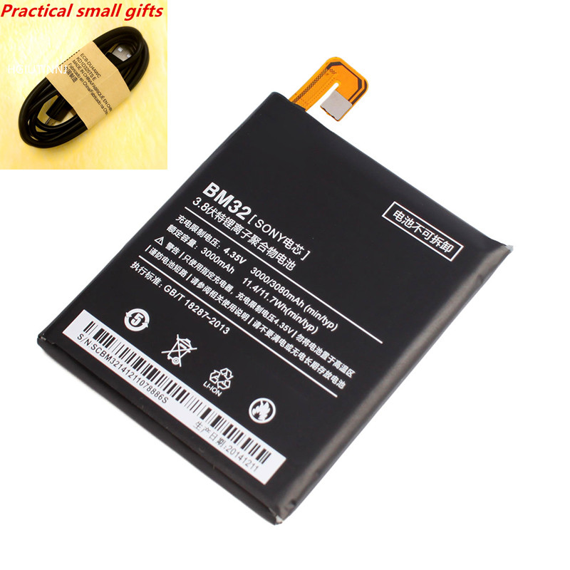 Free Shipping +100% The Original Mobile Phone Battery for xiaomi mi4 Battery BM32 Xiaomi 4 m4 xiaomi mi4 64GB 16GB