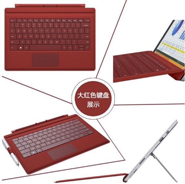 Nouveau support de Station de clavier physique d'origine amovible officiel pour tablette PC Microsoft Surface Pro 3 Pro3 12