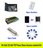 Hi end 32 bit access control kit,TCP/IP four door +powercase+bolt lock +ID touch keypad reader+button+10 ID tags,sn:kit AT402