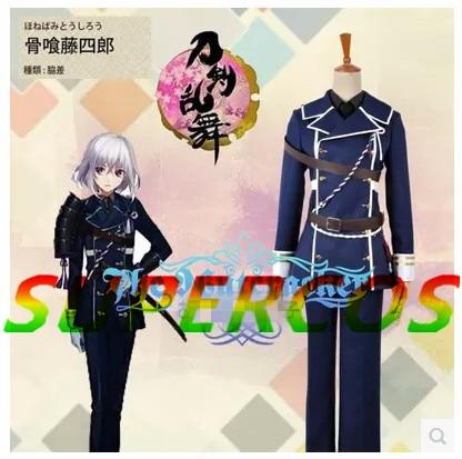 Gratis frakt! Touken Ranbu Online Honebami Toushirou Uniform Cosplay kostym, perfekt anpassad för dig!