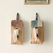 Retro Yellow Cotton and Linen Waterproof Tissue Box Can Be Hanged Portable Car Home Living Supplies цена 2017