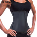 FLORATA Hot Moda Trainer Cintura Underbust Corset Shaper Do Corpo de Látex De Borracha Zipper Slimming Cincher