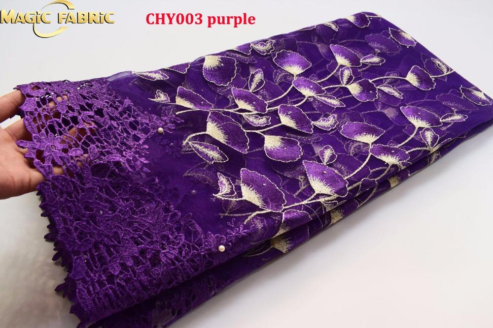 CHY003 purple
