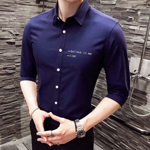 цена на Men Shirt Three Quarter Solid Oxford Blouse Work Clothes Dress Social Single Breasted Slim Shirts for man 2019 Hot sale CS77