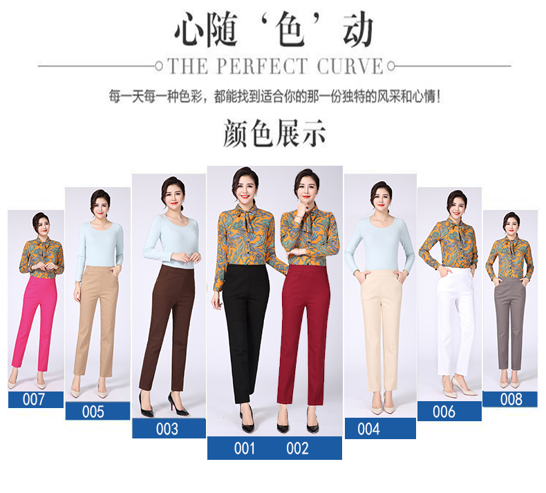 Women Casual Pants Plain Color Basic Trousers Spring Autumn Pantalones Mujer High Elastic Band Waist Pant Red White Gray Black (11)