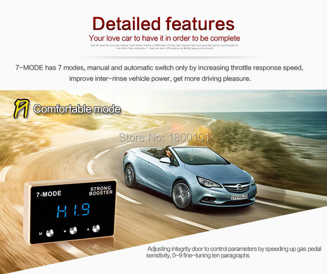 Motor Strong Booster 7mode Car Electronic Throttle Controller For Vw