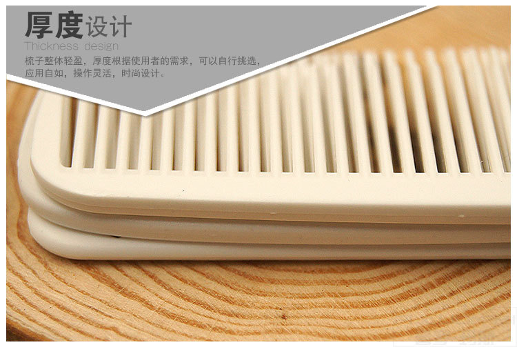 8pcs Professional Salon Hair Comb Set Hair Brush Set For Beauty High temperature resistant Anti-static function 25