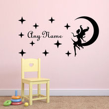 Fairy On The Moon With Star Any Name Personalized Vinyl Art Wall Sticker Children Bedroom Mural YO-158
