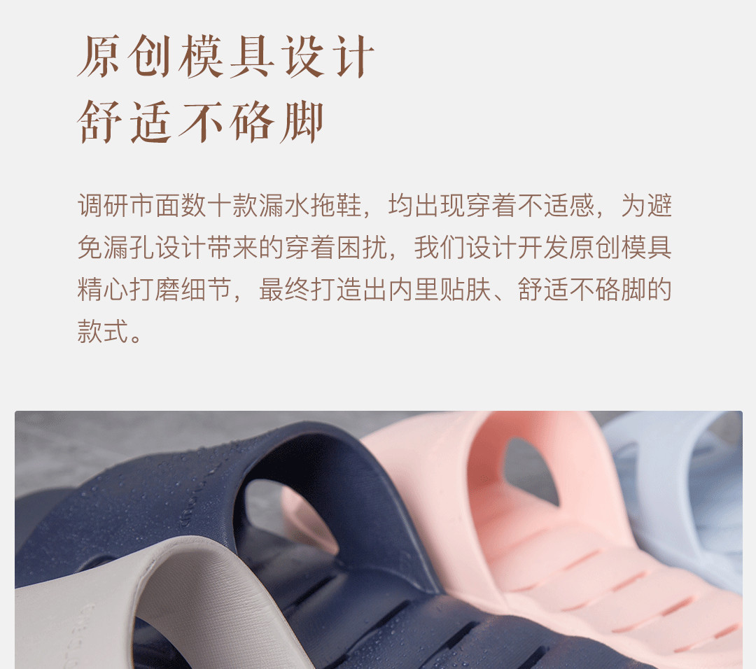 Consumer Electronics Smart Remote Control 2colors Xiaomi Youpin Jordan Judy Bathroom Slippers For Men And Women In Summer Home Anti-skid Design Light And Comfortable