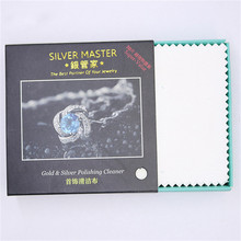 50pcs Cloth Box Packaging Silver Jewelry Silver Cloth Super Affordable Hot Sale Silverware Maintenance Decontamination Cleaning