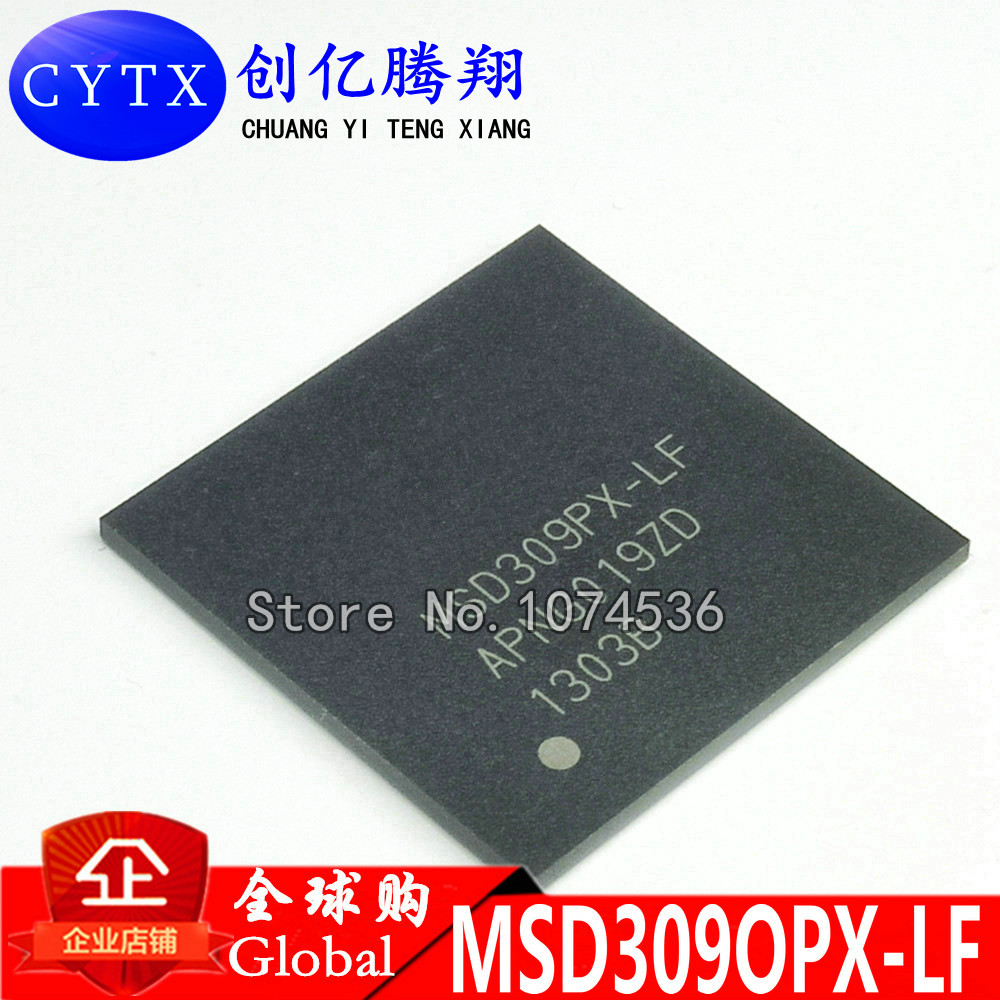 MSD309PX-LF-Z1 MSD309PX MSD309 BGA New original authentic integrated circuit IC LCD chip electronic 1PCS