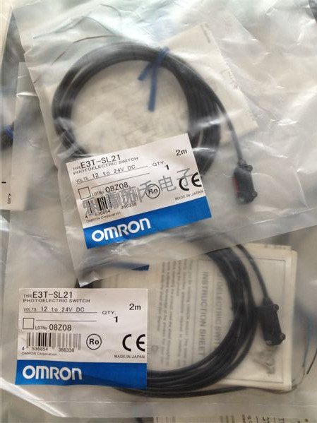 new photoelectric switch Mini E3T-SL21 omron photoelectric switch sensor built in micro diffuse 2m e3t sl11