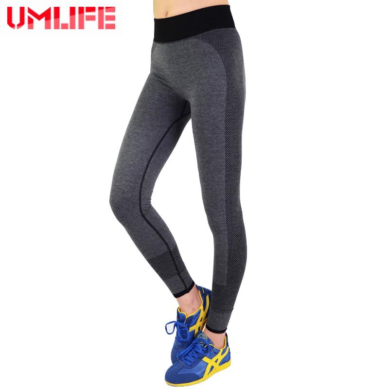 Prix pour UMLIFE Femmes Élastique Yoga Pantalon Rapidement Sec Sports de Plein Air Pantalons Lady Fitness Bas Collants Nouveau Courir Exercice Vêtements 2017