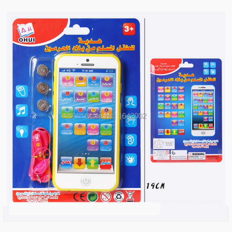 Image 5 - Arabic Language Baby playmobil learning machines toy phone  with  18 section of the Koran educational Phone toys For Childrenlearning  machinesarabic languagelearn arabic language