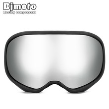 103c597c292 BJMOTO Adult Flexible Motorcycle Sking Goggles Glasses Fack Mask Anti-fog  Double lens 3 Layer