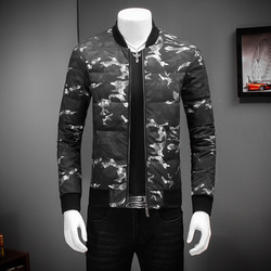 Fashion designer bomber jacket top quality slim fit white duck down coat stand collar plus size.jpg 250x250