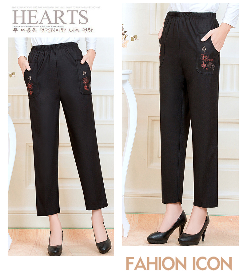 WAEOLSA Chinese Middle Aged Woman Black Pant Autumn Elderly Women Embroidery Trouser Mother Casual Pant 40S 50S 60S (6)