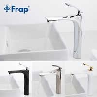 FRAP 7 couleurs grand bassin robinets salle de bain robinet eau chaude et froide mitigeur robinet Chrome laiton toilette évier eau rehausseur grue