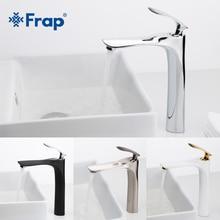 FRAP 7 цветов высокий смеситель для раковины кран для ванной комнаты смеситель для горячей и холодной воды хромированный латунный кран для туалетной раковины
