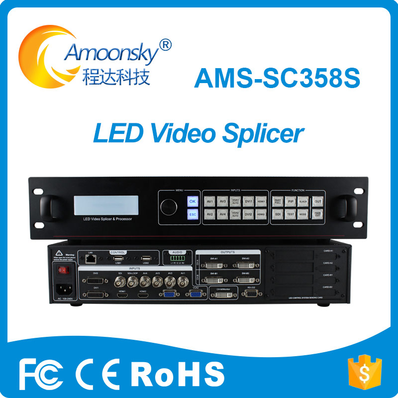 Amoonsky RGB pantalla LED HD AMS-SC358S LED procesador de vídeo de LED pantalla gran pantalla LED tablero de la muestra SDI HDMI AV VGA entradas DVI