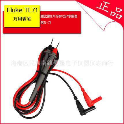 Fast arrival 10 Pcs Fluke TL71 Hard Point Test Leads Digital Meter Probes use for fluke 189 289 187 287